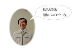 gyoutoku250.jpg