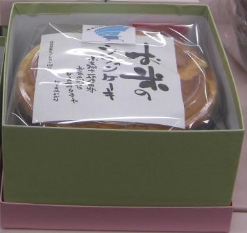 ケーキのハルツ佐賀産ひのひかり100%使用  お米のシフォンケーキ